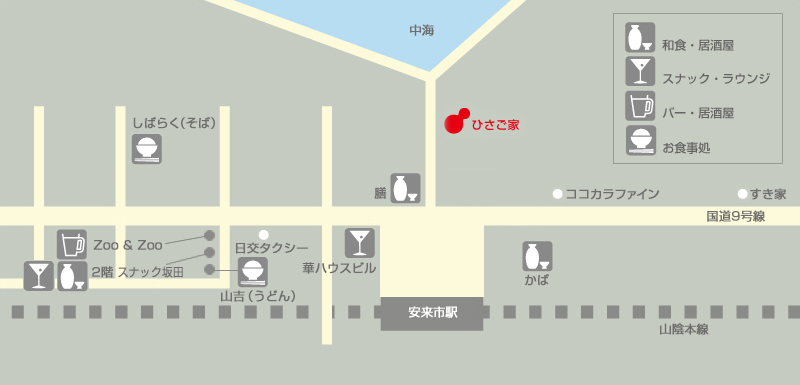 ホテル周辺お食事処などの情報
